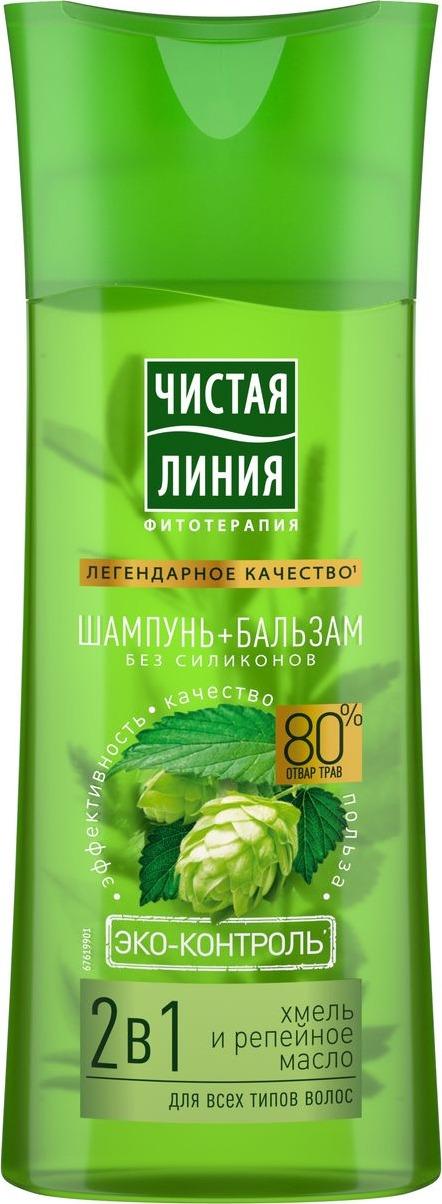 Чистая Линия, 2в1 шампунь-бальзам для всех типов волос Хмель, 250 мл шампунь бальзам чистая линия для частого мытья 2в1 400 мл