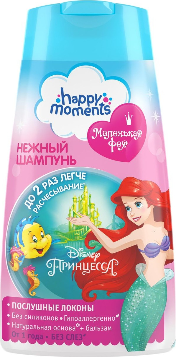 Детский шампунь для волос Happy Moments Маленькая Фея Послушные локоны, 240 мл блеск для губ детский карамельный десерт маленькая фея happy moments