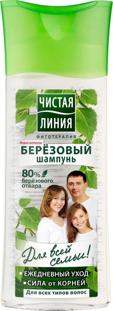 Чистая Линия шампунь для всех типов волос Березовый, 250 мл шампунь бальзам чистая линия для частого мытья 2в1 400 мл