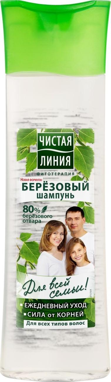 Чистая Линия Шампунь для всей семьи Березовый 400 мл шампунь бальзам чистая линия для частого мытья 2в1 400 мл
