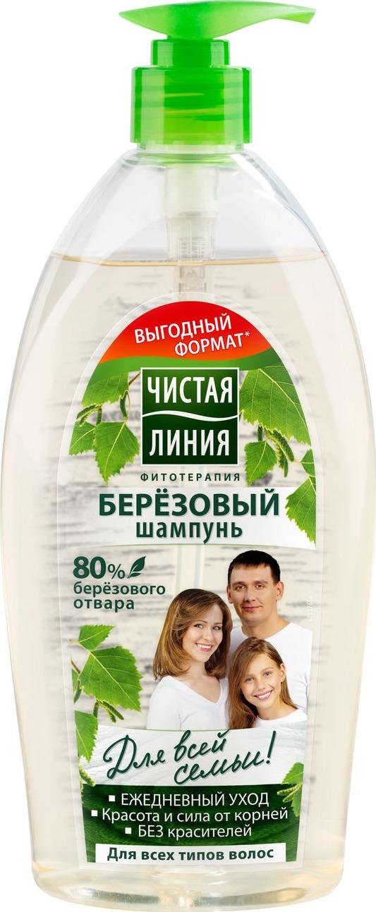 Чистая Линия шампунь для всех типов волос Березовый, 750 мл шампунь бальзам чистая линия для частого мытья 2в1 400 мл