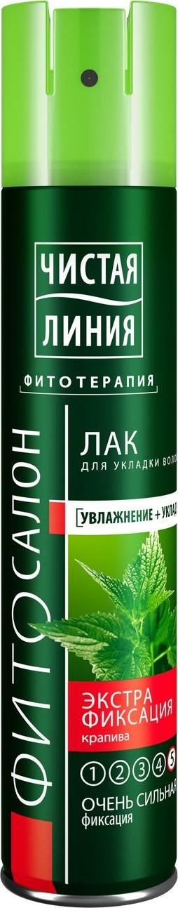Чистая Линия Лак для укладки волос Экстрафиксация 200 мл телефон втб 24 горячая линия