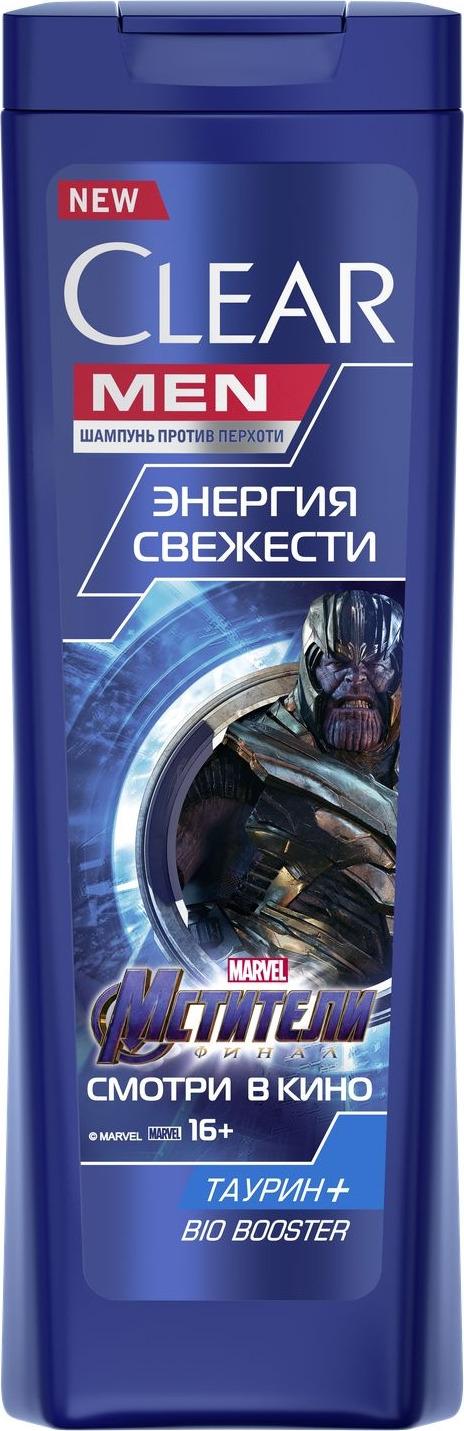 Clear vita ABE Men Шампунь против перхоти для мужчин Энергия свежести 400 мл цена в Москве и Питере