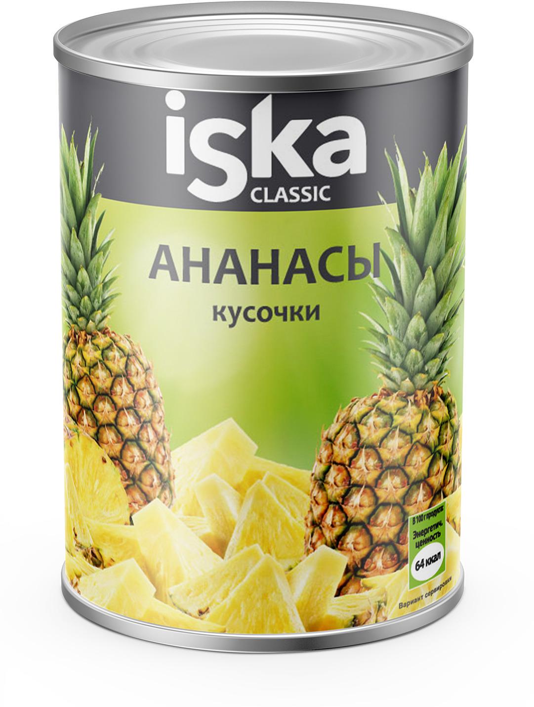 Фруктовые консервы ISKA Ананасы кусочки, 565 г