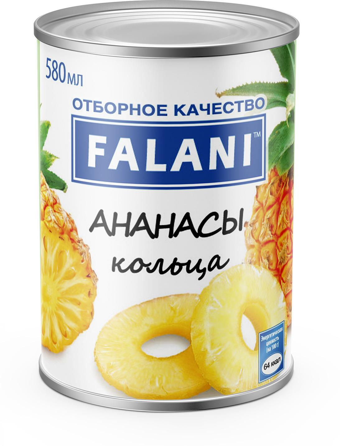 Фруктовые консервы Falani Ананасы шайба, 565 г green ray ананасы кольцами тропические в легком сиропе 580 мл