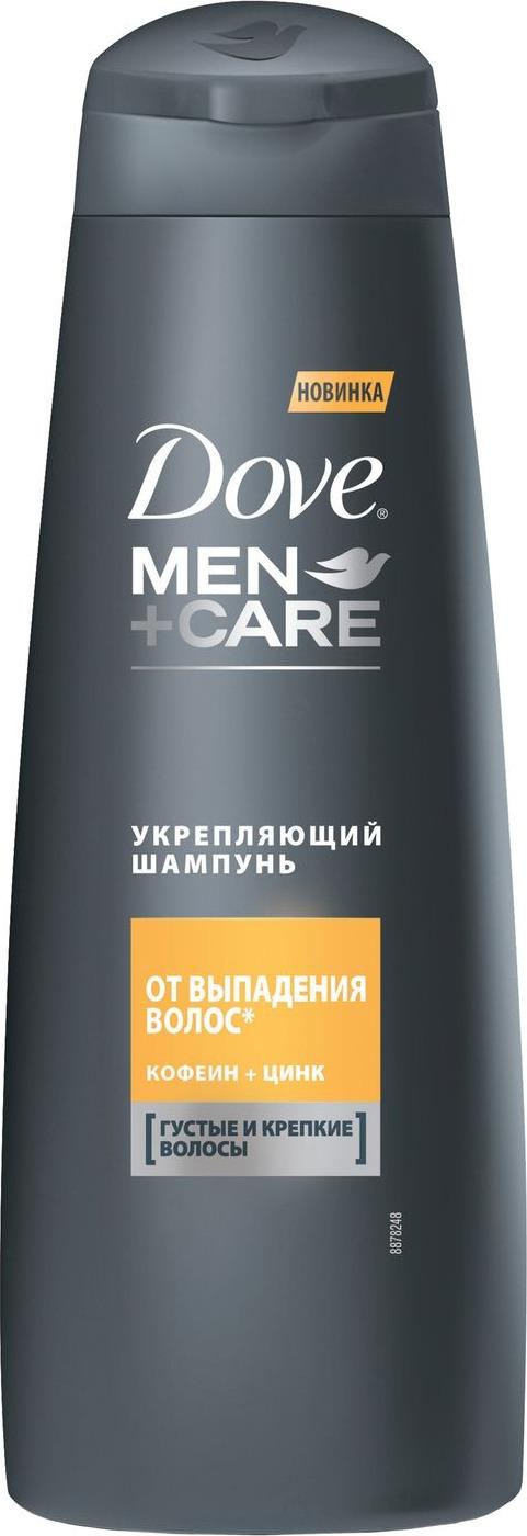 Dove Men+Care Шампунь мужской укрепляющий От выпадения волос Кофеин и цинк 250 мл