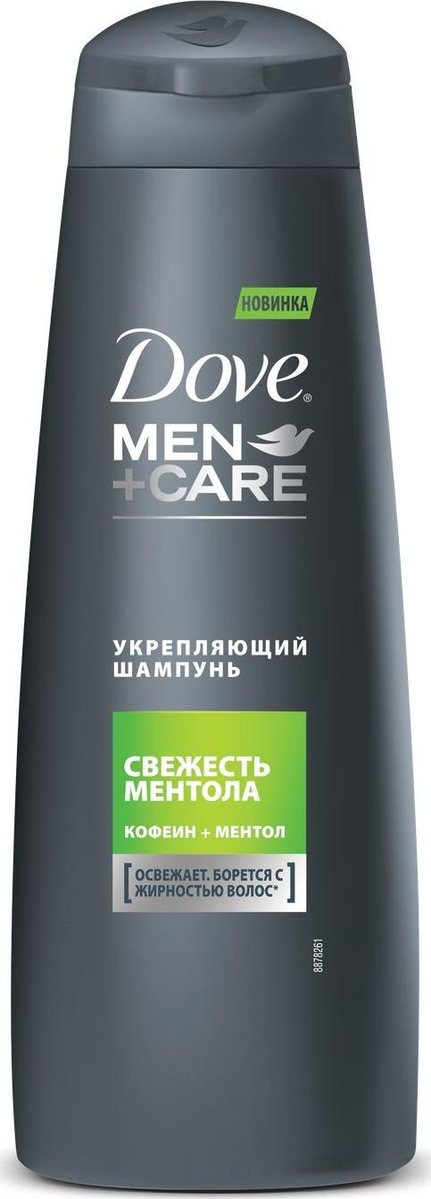 Dove Men+Care Шампунь мужской Свежесть ментола Укрепляющий 250 мл