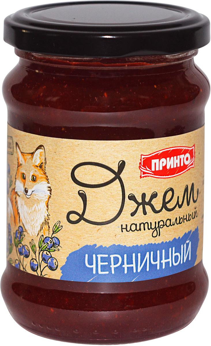 Джем Принто Черничный, 300 г джем принто клубничный 300 г