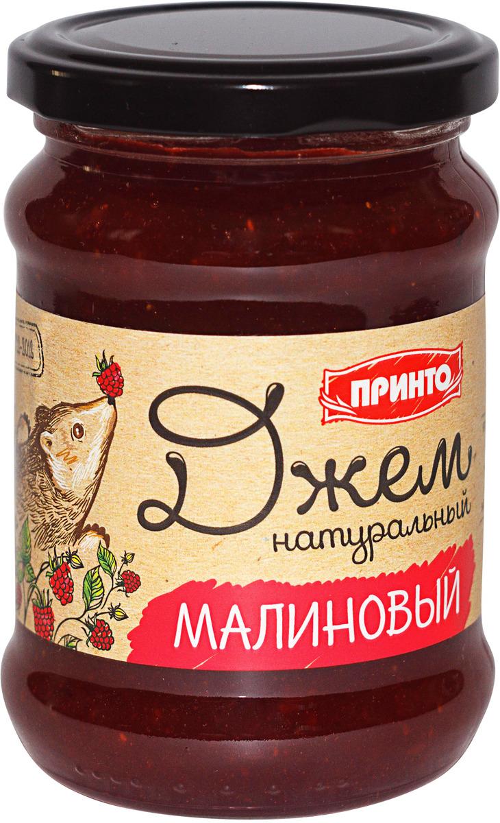 Джем Принто Малиновый, 300 г джем принто клубничный 300 г