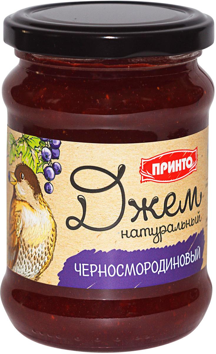 Джем Принто Черносмородиновый, 300 г джем принто клубничный 300 г