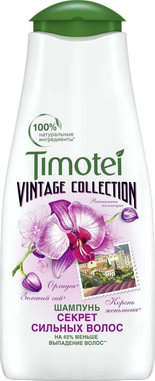 Timotei шампунь для женщин Контроль над потерей волос, 400 мл дайвинес средства по уходу за волосами