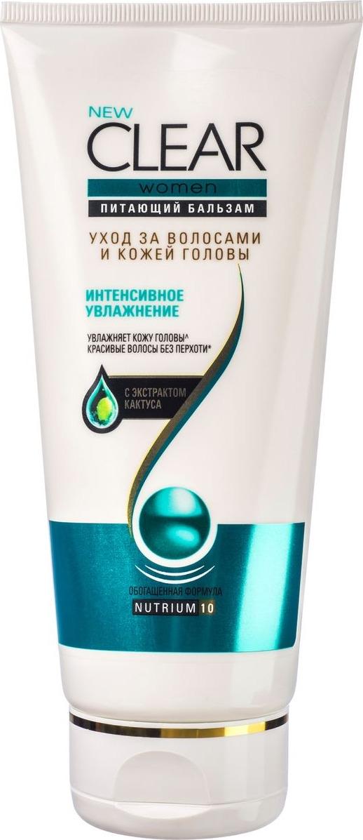 Clear Women Бальзам-ополаскиватель Интенсивное увлажнение 180 мл цена в Москве и Питере