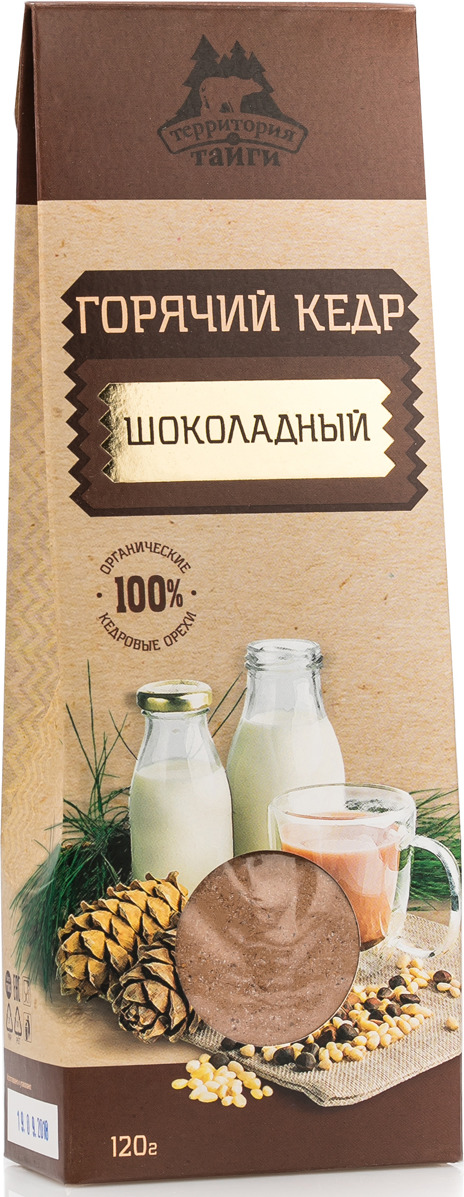 Фитококтейль Территория тайги Горячий Кедр Шоколадный, 120 г