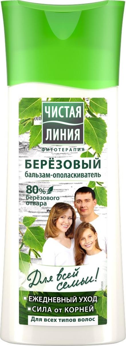 Чистая Линия Бальзам-ополаскиватель Березовый для всех типов волос 230мл шампунь бальзам чистая линия для частого мытья 2в1 400 мл