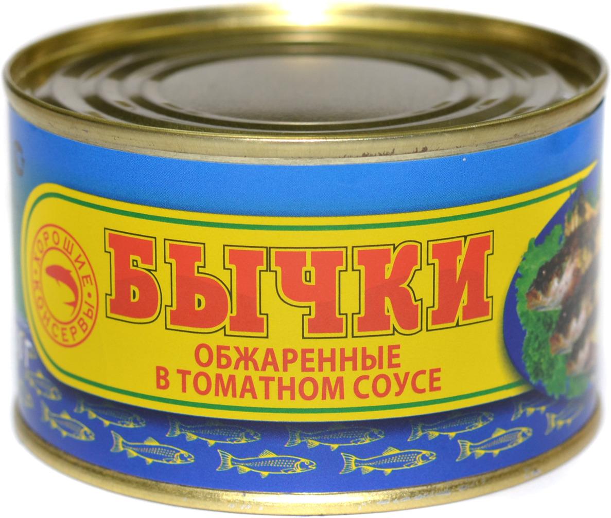 цена на Морепродукты консервированные Бычки обжаренные, в томатном соусе, 4655299898355, 240 г