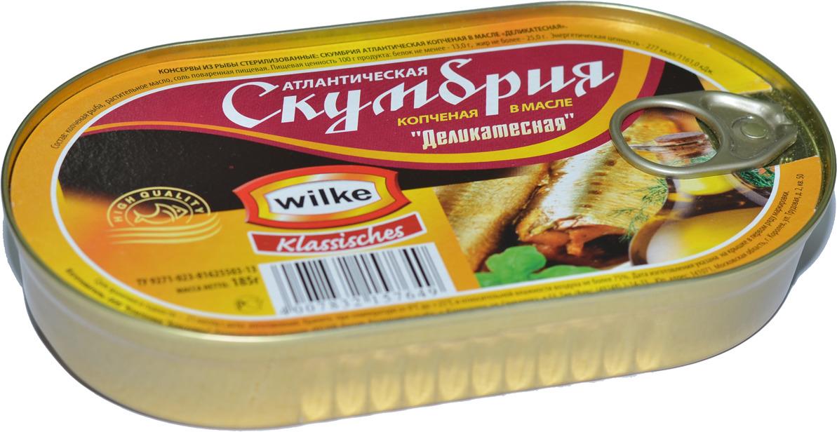 Морепродукты консервированные Скумбрия атлантическая, копченая в масле, с ключом, 4655299898676, 185 г барс скумбрия атлантическая в томатном соусе 250 г