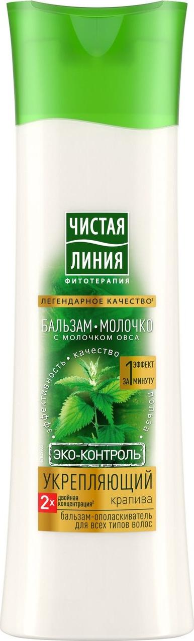 Чистая Линия Бальзам для всех типов волос Крапива, 380 мл чистая линия шампунь для всех типов волос укрепляющий на отваре целебных трав крапива 250мл