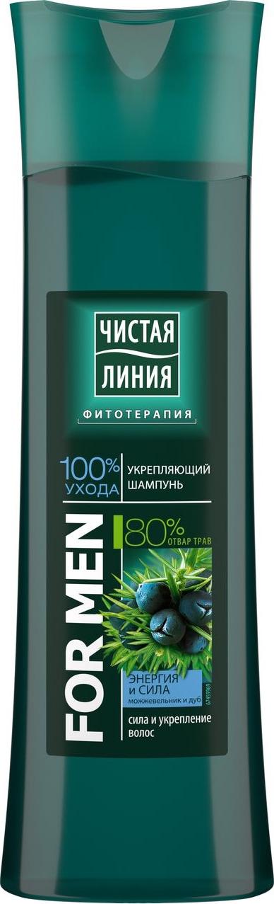 Шампунь для волос Чистая Линия Укрепляющий, для мужчин, 400 мл чистая линия шампунь для всех типов волос укрепляющий на отваре целебных трав крапива 250мл
