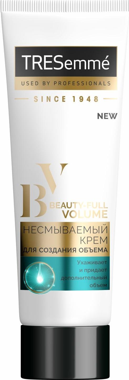 Tresemme Beauty-full Volume крем несмываемый для волос для создания объема, 70 мл