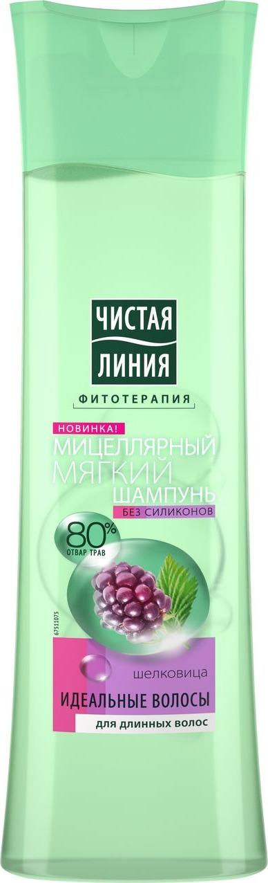 Чистая Линия Мицеллярный Шампунь Идеальные Волосы, 400 мл шампунь бальзам чистая линия для частого мытья 2в1 400 мл