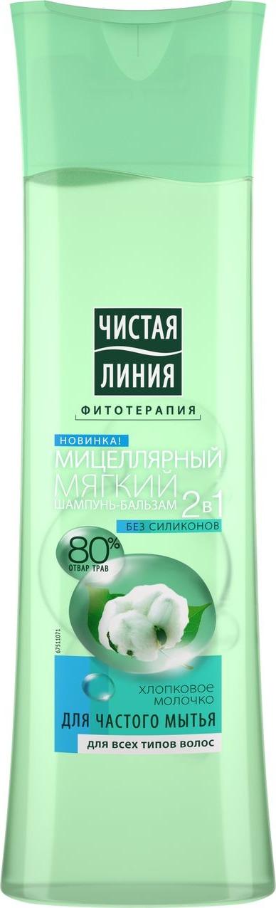 Чистая Линия Мицеллярный шампунь-бальзам 2 в 1 для частого использования, 400 мл шампунь бальзам чистая линия для частого мытья 2в1 400 мл