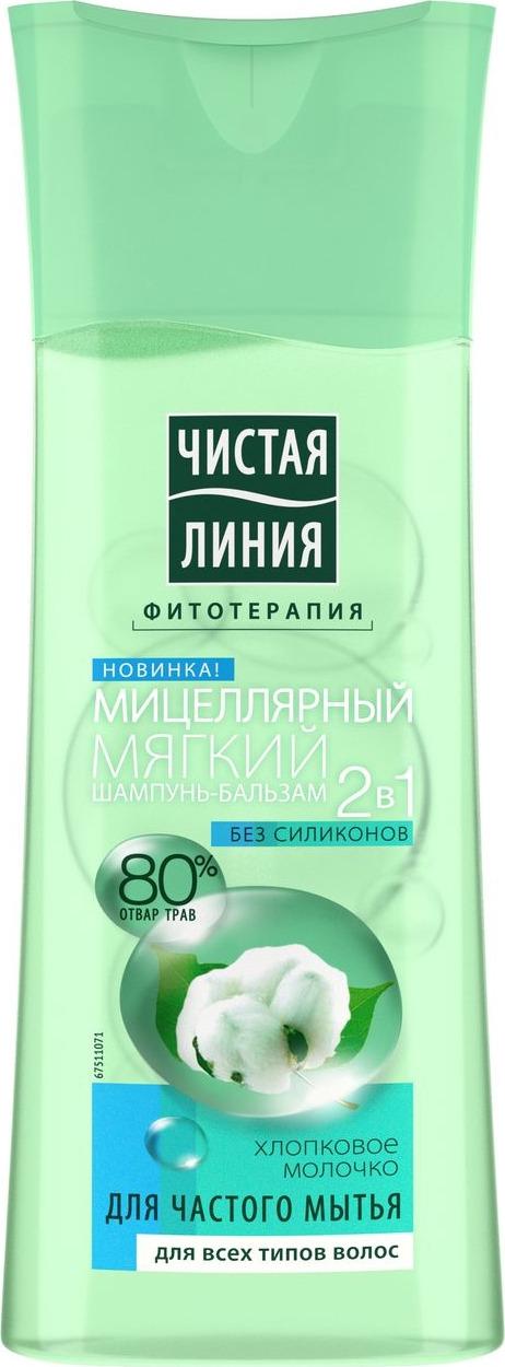 Чистая Линия Шампунь-Бальзам 2 в 1, 250 мл шампунь бальзам чистая линия для частого мытья 2в1 400 мл