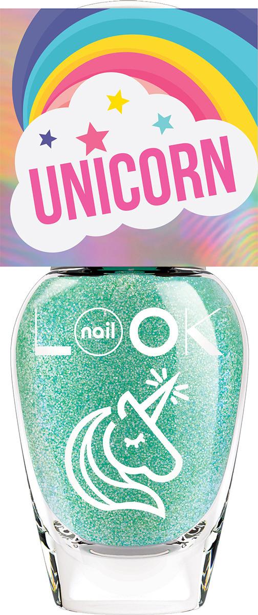 NailLOOK Лак для ногтей Trends Unicorn, Starlight, 8,5 мл лак для ногтей naillook trends donut bar banana iced sprinkles 2 х 3 мл