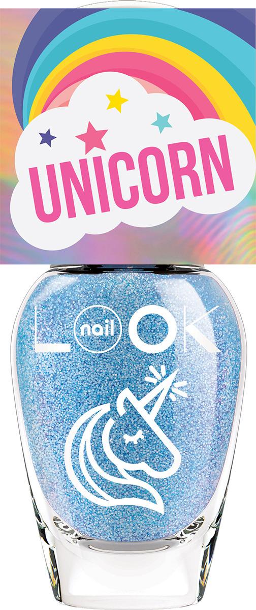 NailLOOK Лак для ногтей Trends Unicorn, Holo Blue, 8,5 мл лак для ногтей naillook trends donut bar banana iced sprinkles 2 х 3 мл