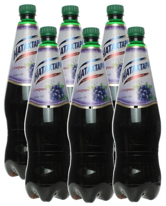 Газированный напиток Натахтари Саперави 1 литр, упаковка 6 штук