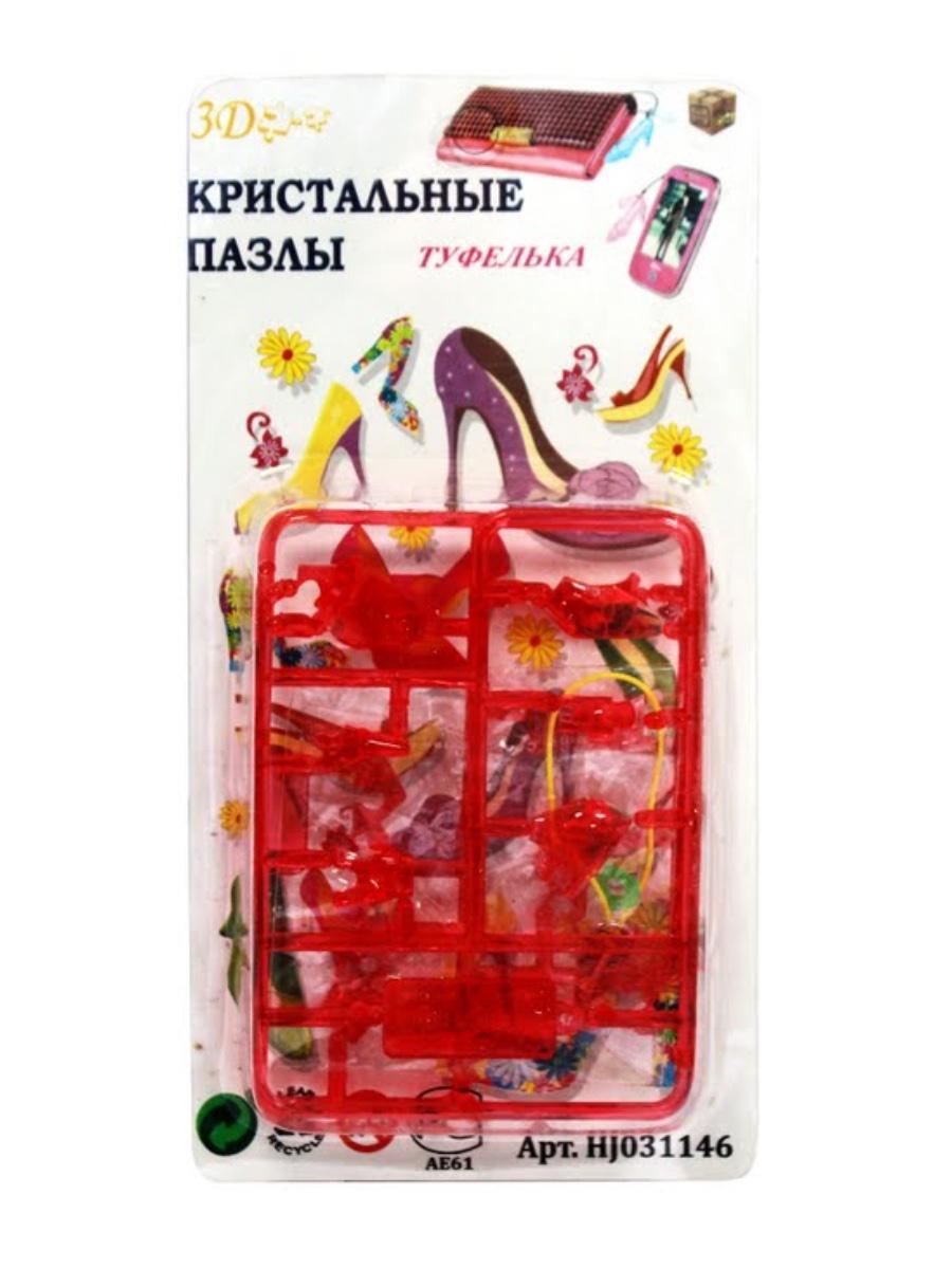 Головоломка 3D Новые кристальные пазлы - Туфелька-брелок S, серия Вундеркинд