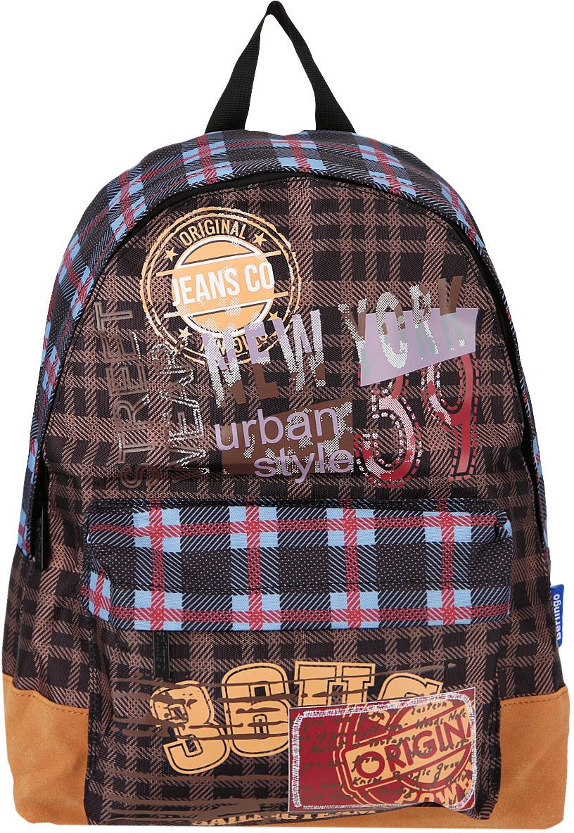 Рюкзак детский Berlingo Nice Urban Style, RU038106, коричневый