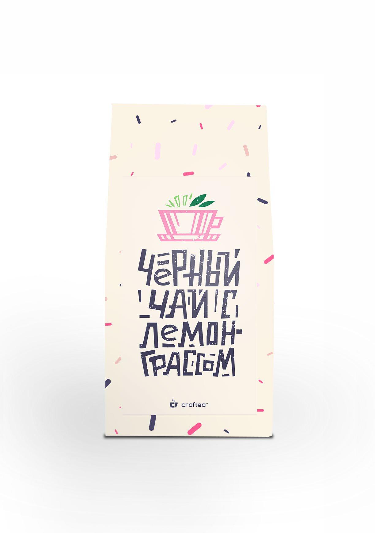 Чай листовой craftea Черный чай с лемонграссом, 50