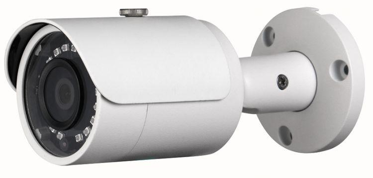 IP камера Dahua Видеокамера IP DH-IPC-HFW1230SP-0280B, белый