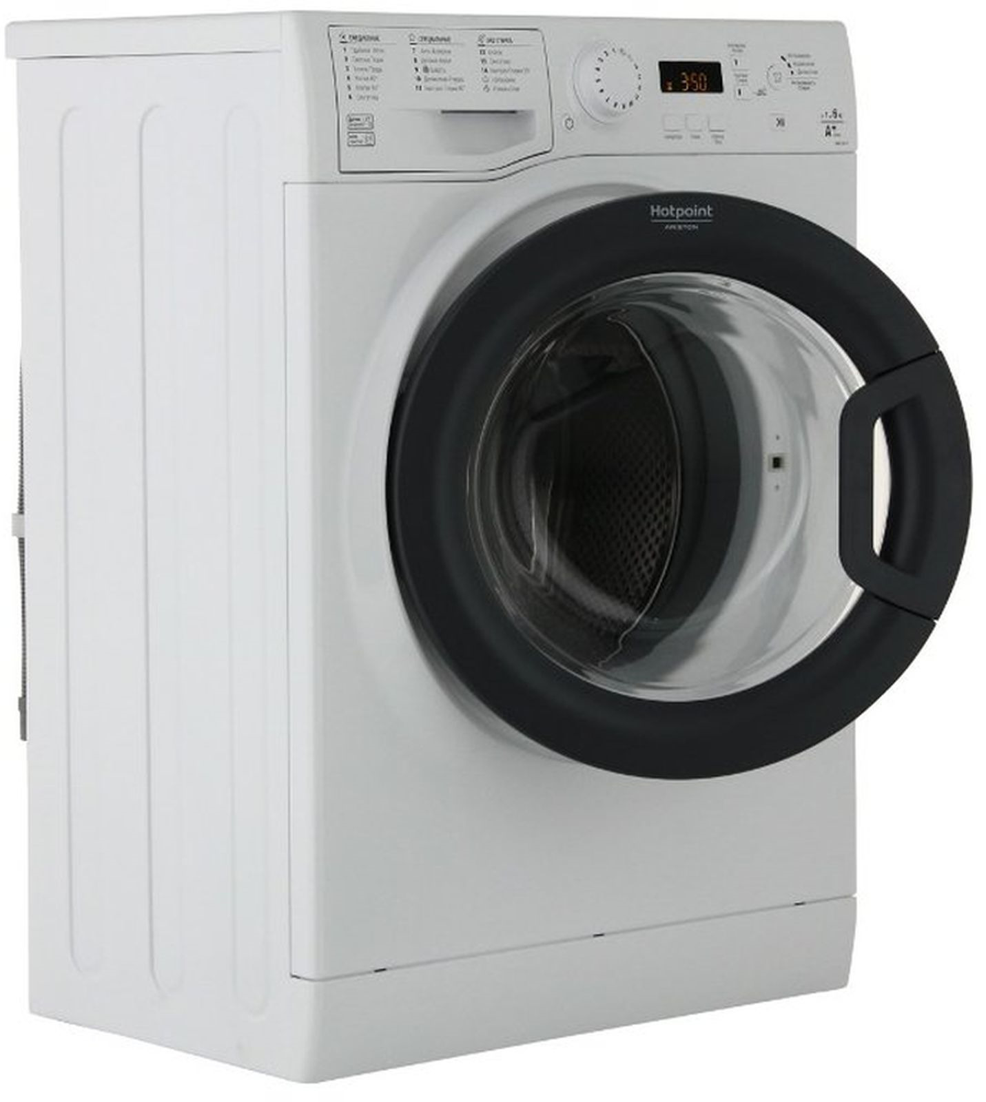 Стиральная машина Hotpoint-Ariston VMSG 702 B, 88953, белый Hotpoint-Ariston