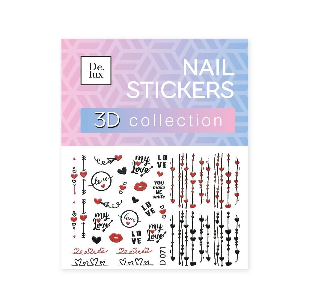 Наклейки для ногтей De.Lux D071