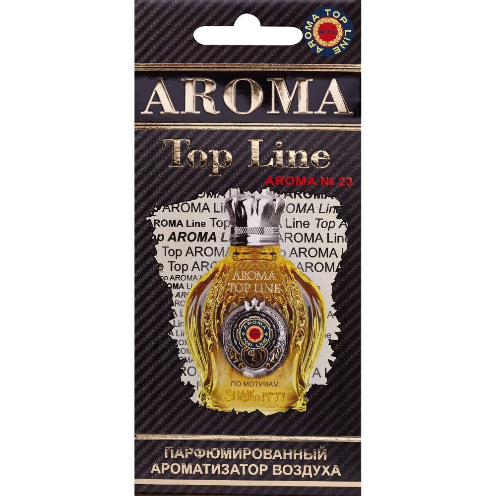 Автомобильный ароматизатор AROMA TOP LINE 23 Shaik 77 автомобильный ароматизатор golden snail aroma football ванильный крем