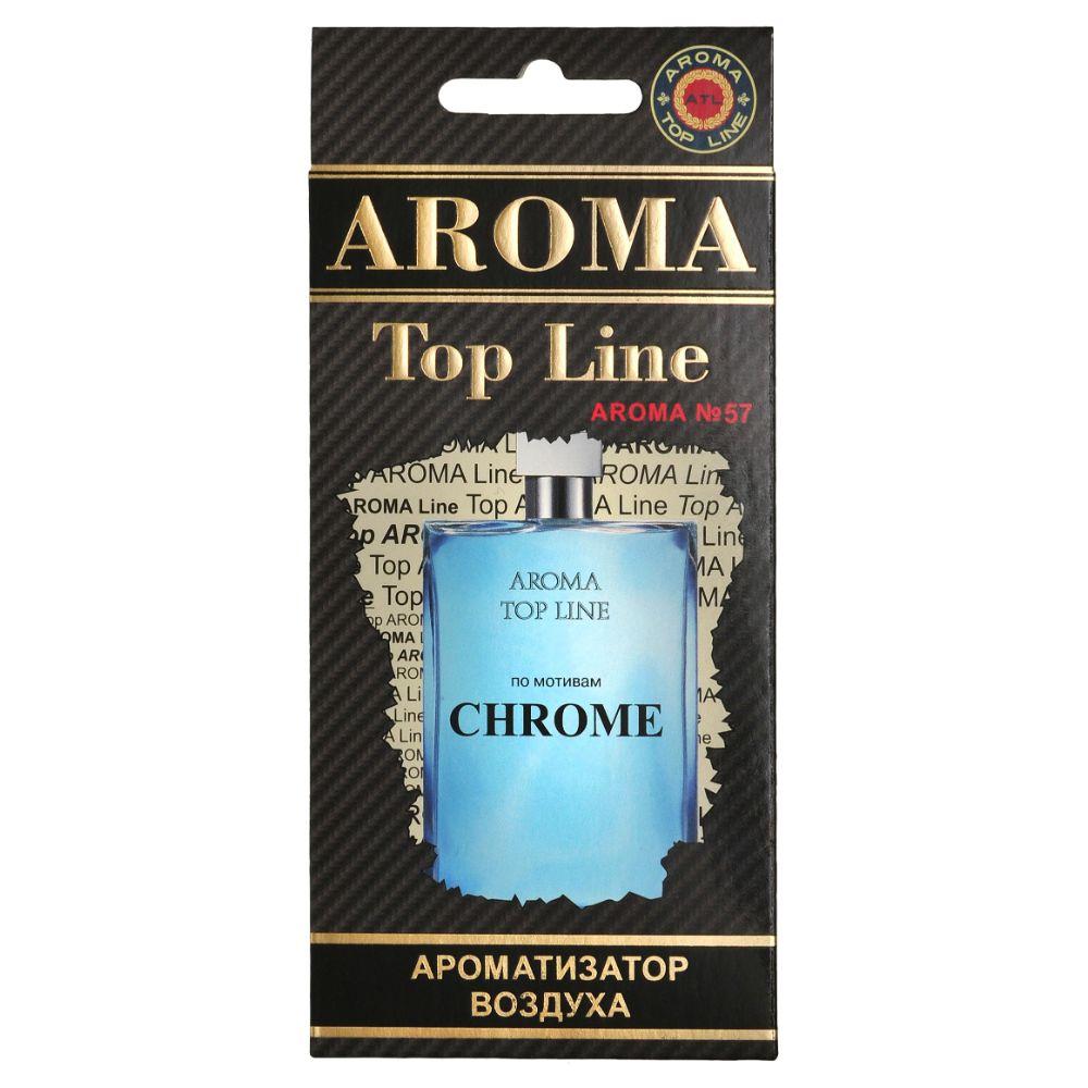 Автомобильный ароматизатор AROMA TOP LINE 57 Azzaro CHROME автомобильный ароматизатор golden snail aroma football ванильный крем