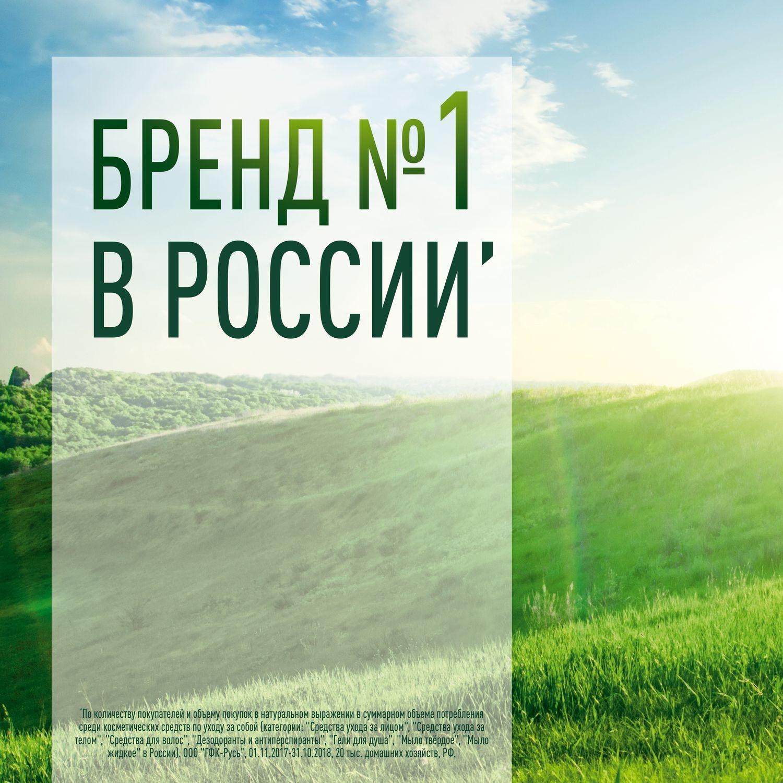 Чистая Линия дезодорант антиперспирант Свежесть и чистота, 50 мл Чистая Линия