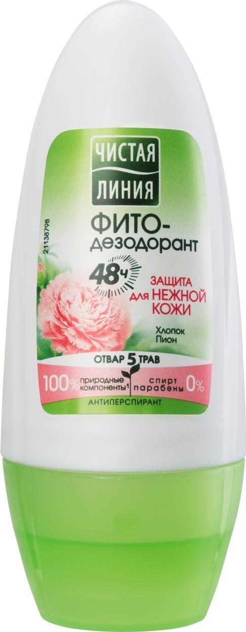 Чистая Линия дезодорант антиперспирант Защита для нежной кожи 50 мл
