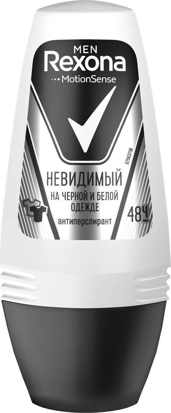 Антиперспирант-ролл Rexona Men Невидимый на черной и белой одежде, 50 мл антиперспирант спрей rexona men невидимый прозрачный лед 150 мл