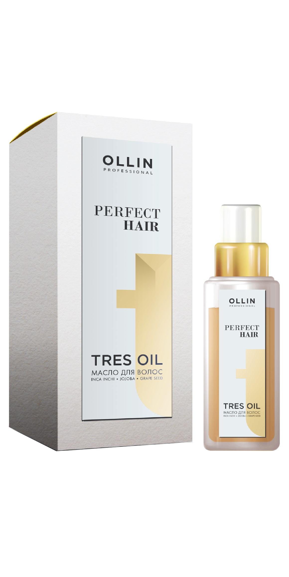 Масло для волос Ollin Professional PERFECT HAIR для увлажнения и питания tres oil 50 мл шампунь ollin professional perfect hair tres oil 400 мл
