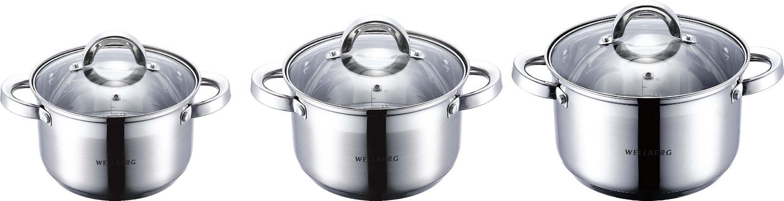 Набор посуды для приготовления Wellberg Набор кастрюль 1,8; 2,5; 3,4 л