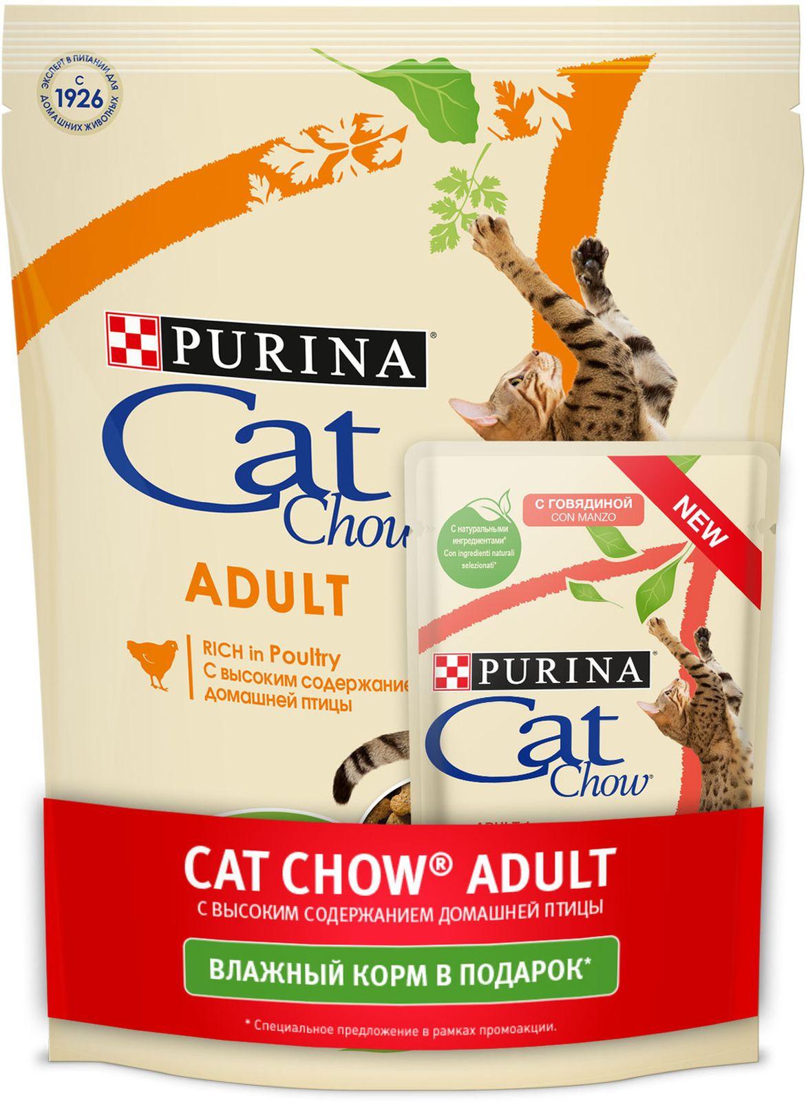 Корм сухой Cat Chow Adult, для кошек, с домашней птицей, 400 г + Корм консервированный Cat Chow для кошек, с говядиной, 85 г
