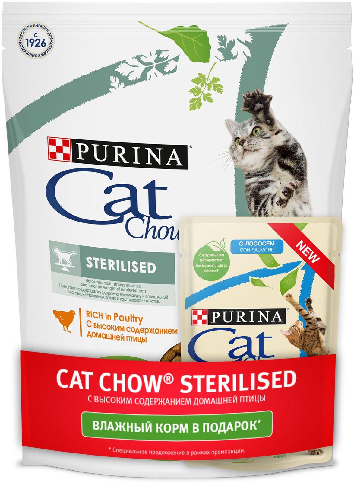 Корм сухой Cat Chow Sterilised, для стерилизованных кошек и кастрированных котов, с домашней птицей, 400 г + Корм консервированный Cat Chow для кошек, с лососем, 85 г