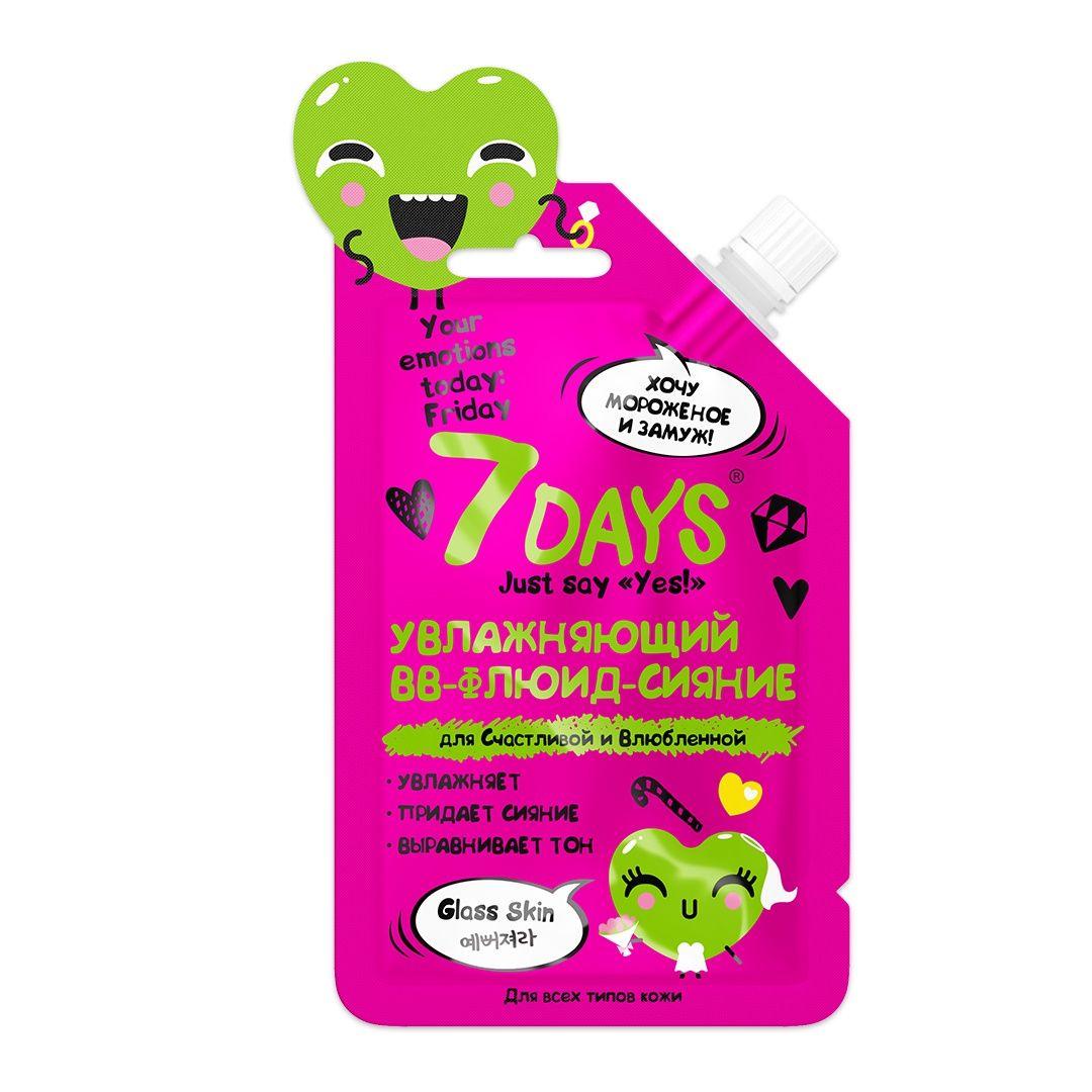 Крем для ухода за кожей 7 Days BB-флюид-сияние