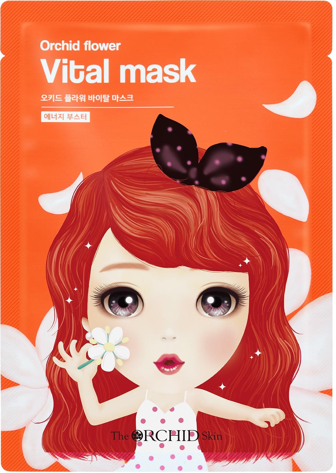 Тканевая маска для лица, оживляющая garnier маска тканевая для сухой и чувствительной кожи комфорт увлажняющая
