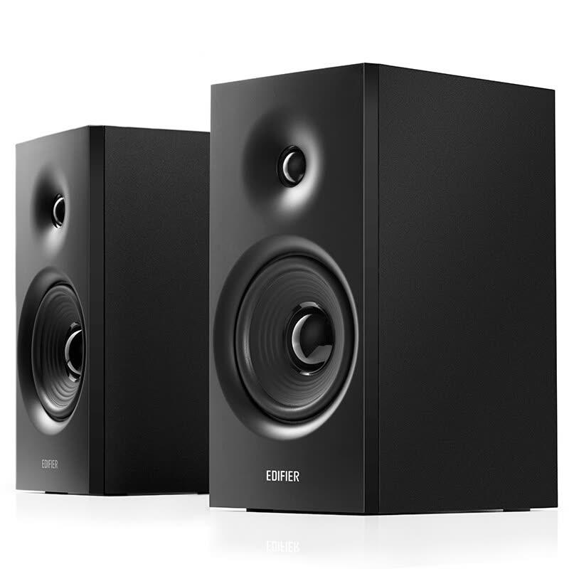 цена на Акустическая система Edifier R1080BT-Black