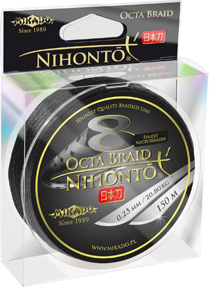 Плетеный шнур Mikado Nihonto Octa Braid, 20,80 кг, z24b_023-904-150, черный, 150 м