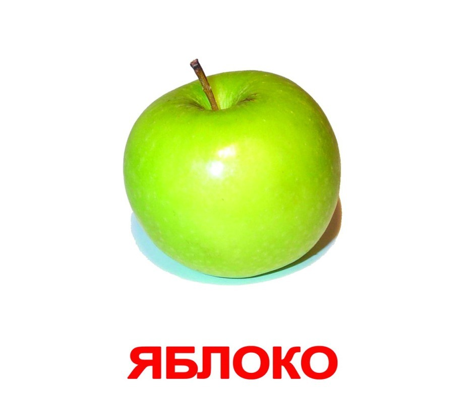 цена Обучающая игра Вундеркинд с пеленок Карточки Домана Мини-20 Фрукты онлайн в 2017 году