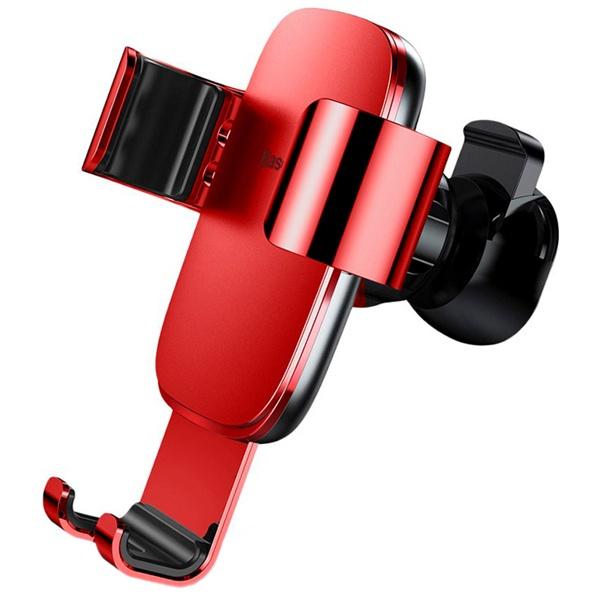 Автомобильный держатель для телефона в дефлектор Baseus Metal Age Gravity - Красный (SUYL-D09)
